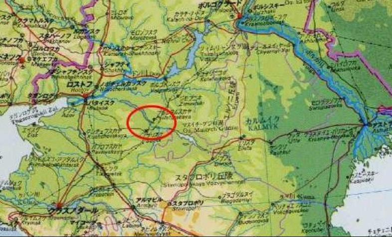 Dự án kênh đào Manychsky Caspian 1