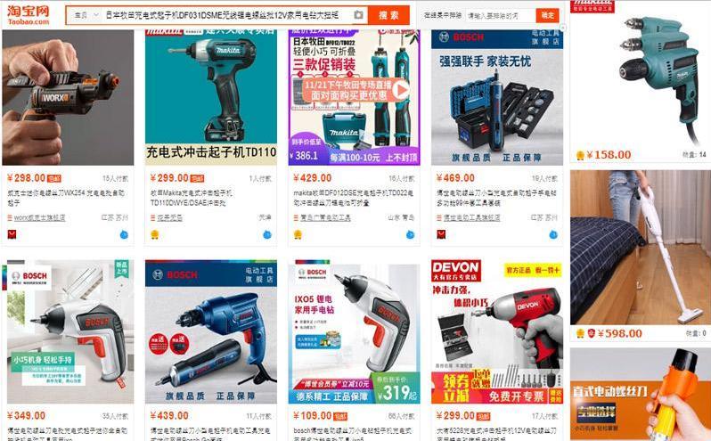 nhập máy khoan cầm tay Trung Quốc trực tuyến