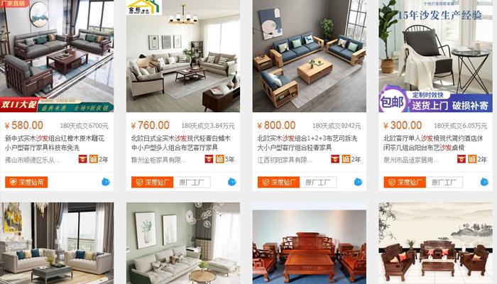 Nhập hàng nội thất Trung Quốc giá rẻ qua các trang thương mại điện tử